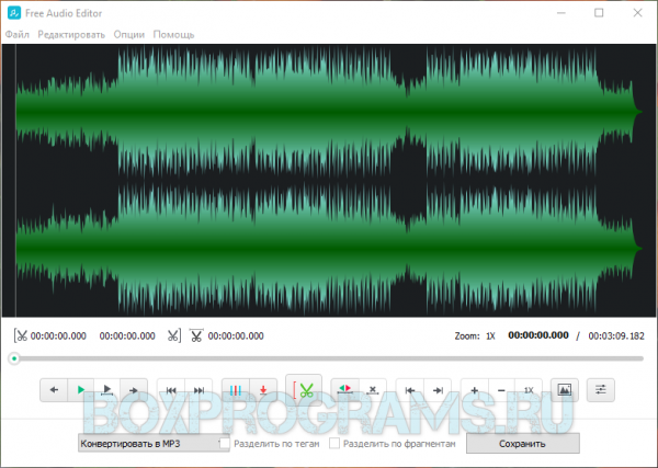 Free Audio Editor русская версия для Windows 10, 7, 8, Xp, Vista