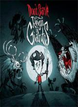 Dont Starve: Reign of Giants