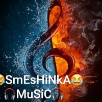 😂SmEsHiNkA😂 & 🎧MuSiC🎧