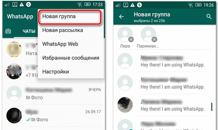 Создание группы WhatsApp.